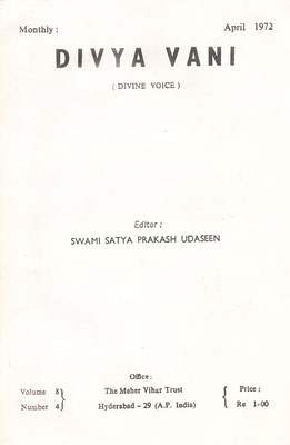 April  1972 - Front cover