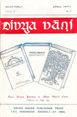 April 1977 - Front cover