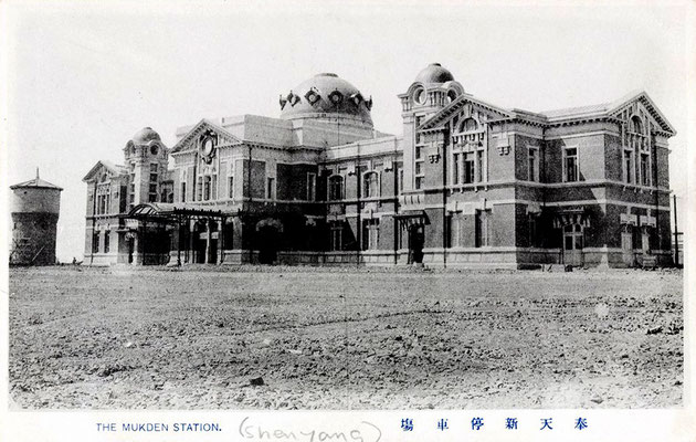 Mukden railway station
