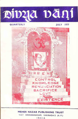 July 1977 - Front cover