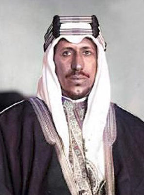 Crown Prince Saud in 1952, about a year before he was king