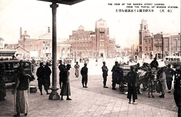 1930s Mukden Railway Station