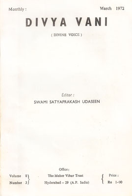March  1972 - Front cover