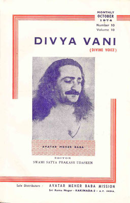 October   1974 - Front cover