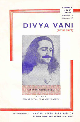 May   1974 - Front cover