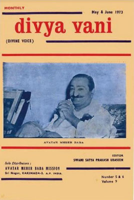 May & June   1973 - Alternative Front cover