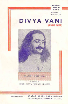 July   1974 - Front cover