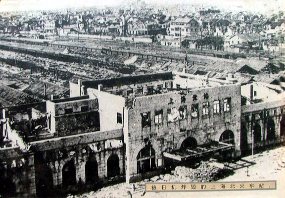 Mid-1932 - the remnants of the bombed railway station, in which Baba and his men would have encounted