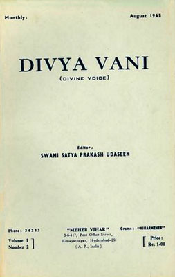 August 1965 - Alt. Front cover
