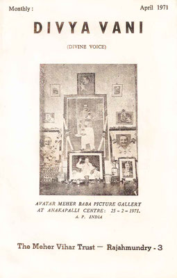 April  1971 - Front cover