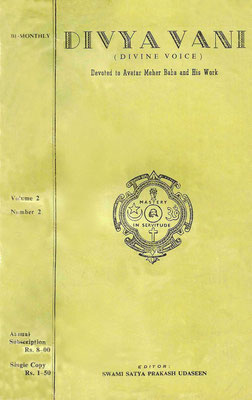 March 1965 - Front cover