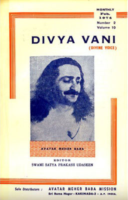 February   1974 - Front cover - alternative