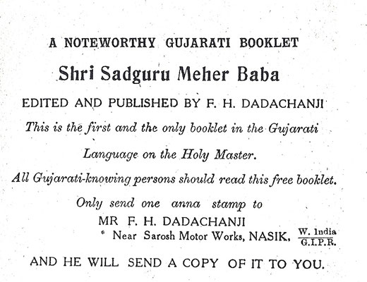 "1930 - Advertisement in the magazine "" Meher Message"""