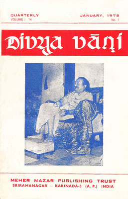 January 1978 - Front cover