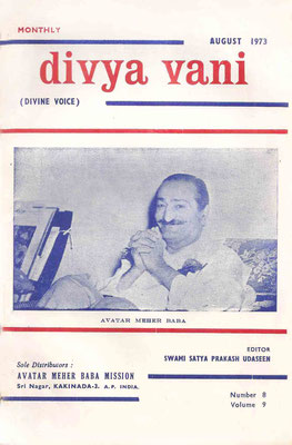 August   1973 - Front cover
