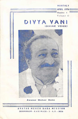 April 1976 - Front cover