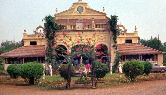 1969 : Guruprasad, India. Image courtesy of Teri Adams