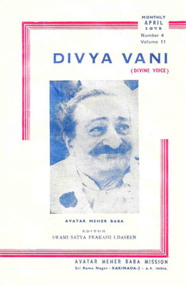 April  1975 - Front cover