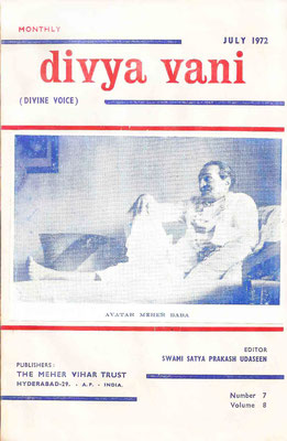 July  1972 - Front cover