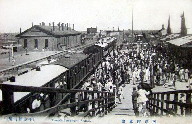 TIENTSIN Railway Station