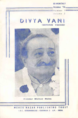 October 1976 - Front cover