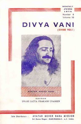 June   1974 - Front cover