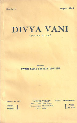 August 1965 - Front cover