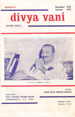December  1972 & January 1973 - Front cover