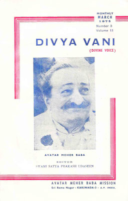 March  1975 - Front cover