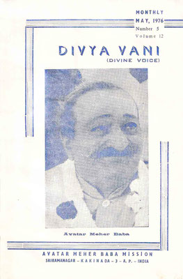 May 1976 - Front cover