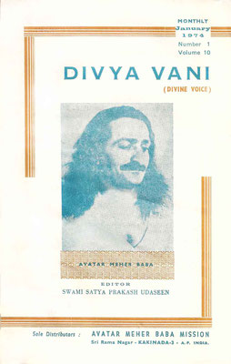 January  1974 - Front cover