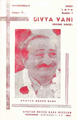 March 1976 - Front cover
