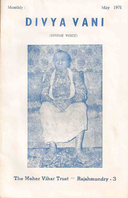 May  1971 - Front cover