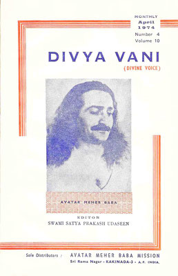 April   1974 - Front cover