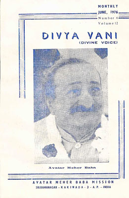 June 1976 - Front cover