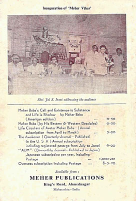 January 1964 - Back cover