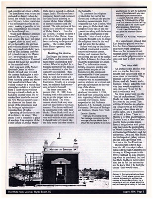 This article appeared in the White Horse Journal - August 1996 - Page 2
