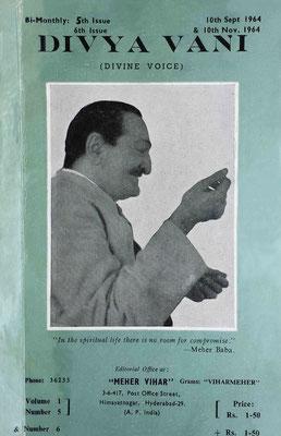 September-November 1964 - Front cover