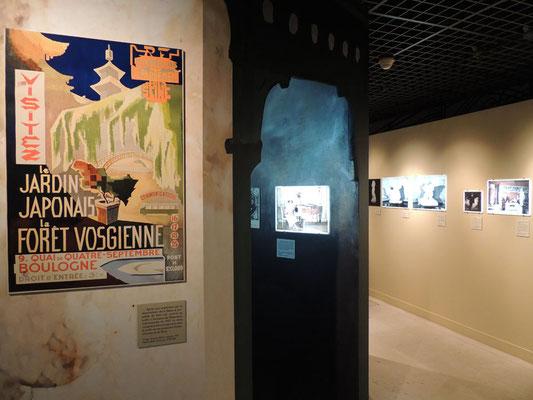Una sala d'esposizione del museo