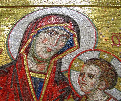 Богородица Скоропослушница (фрагмент)