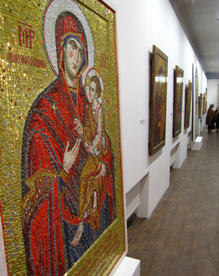 Богородица Скоропослушница, вид экспозиции