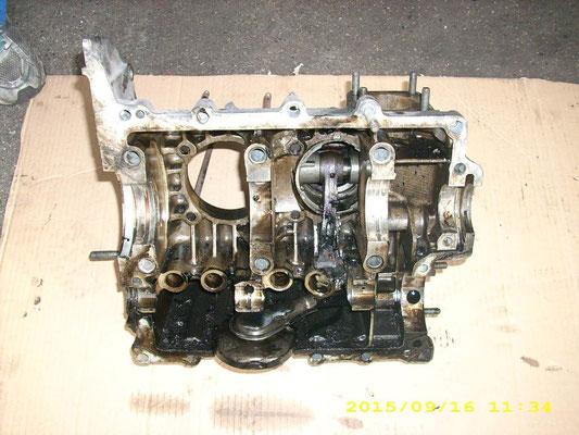 Altteilrückgabe Motor: So bitte nicht! Aufpreis hier EUR 699,-