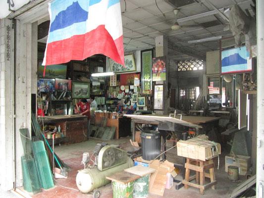 Geschäft auf der bekannten Gaya Straße.