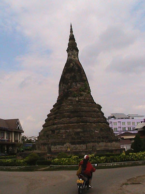 The That Dam is a large stupa in Vientiane, Laos. Many Laotians believe it is inhabited by a seven headed nāga who tried to protect them from the armies of Siam, who invaded in 1827. It is also known as the Black Stupa.