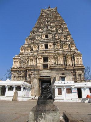 Virapakhsa-Tempel.