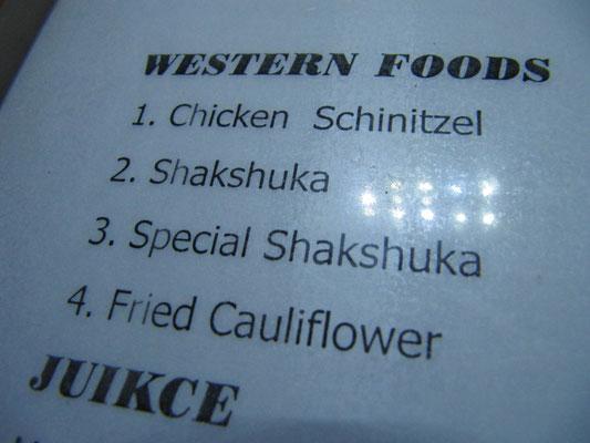 """""""Wie zu Hause. Endlich mal wieder Shakshuka. Klar so was essen Europäer. Die freundliche Bedienung hat das bestätigt und mir sogar noch die Zutaten verraten: Kartoffel, Tomate und Ei. Alles einfach mischen!"""""""