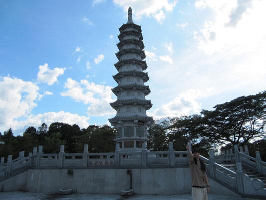 Pagode im Gu-Tian-Garten.