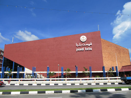 Pusat Belia. Die einzigste Jugendherberge des Landes und bei weitem auch die günstigste Übernachtungsmöglichkeit.