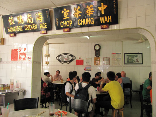 "Das berühmte ""Chicken Rice-Ball""-Restaurant."