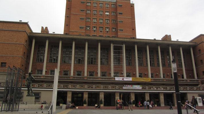 Palacio Municipal (Rathaus).